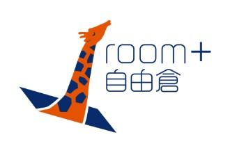 Roomplus (Self Storage)   http://www.roomplus.com.hk/