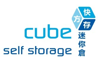 Cube Self Storage   https://www.cubeselfstorage.hk/