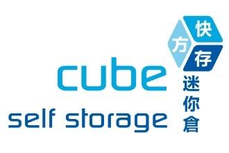 Cube Self Storage   https://www.cubeselfstorage.hk/