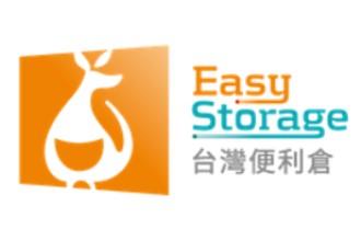 Easy Storage Taiwan   http://www.easystorage.com.tw/
