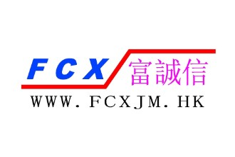 FCX Industry Trading Company David Luo - Project Manager   http://www.fcxjm.com/
