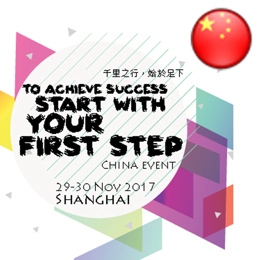 Nov 29-30 - China Shanghai Event