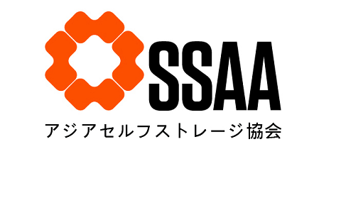SSAA logo for web higher.png