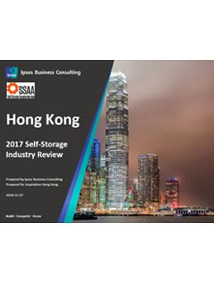 Hong Kong 2017 Self Storage Industry Review for 2018 Inspiration Hong Kong Event