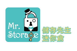 Mr. Storage   http://www.mrstorage.hk/
