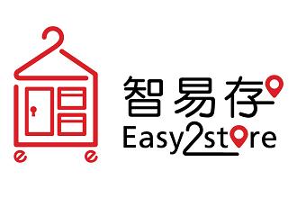Easy2store   http://www.easy2store.com.hk/