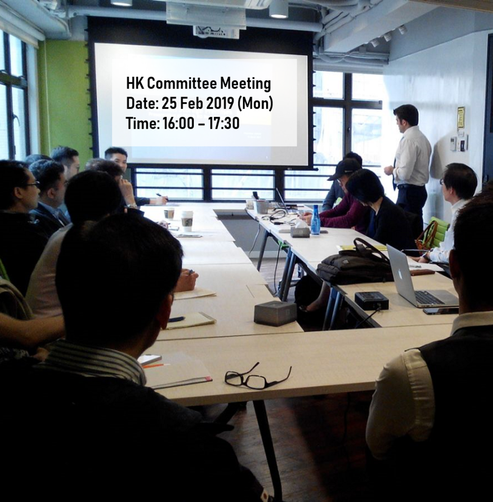 Feb 25 Hong Kong - HK Committee Meeting