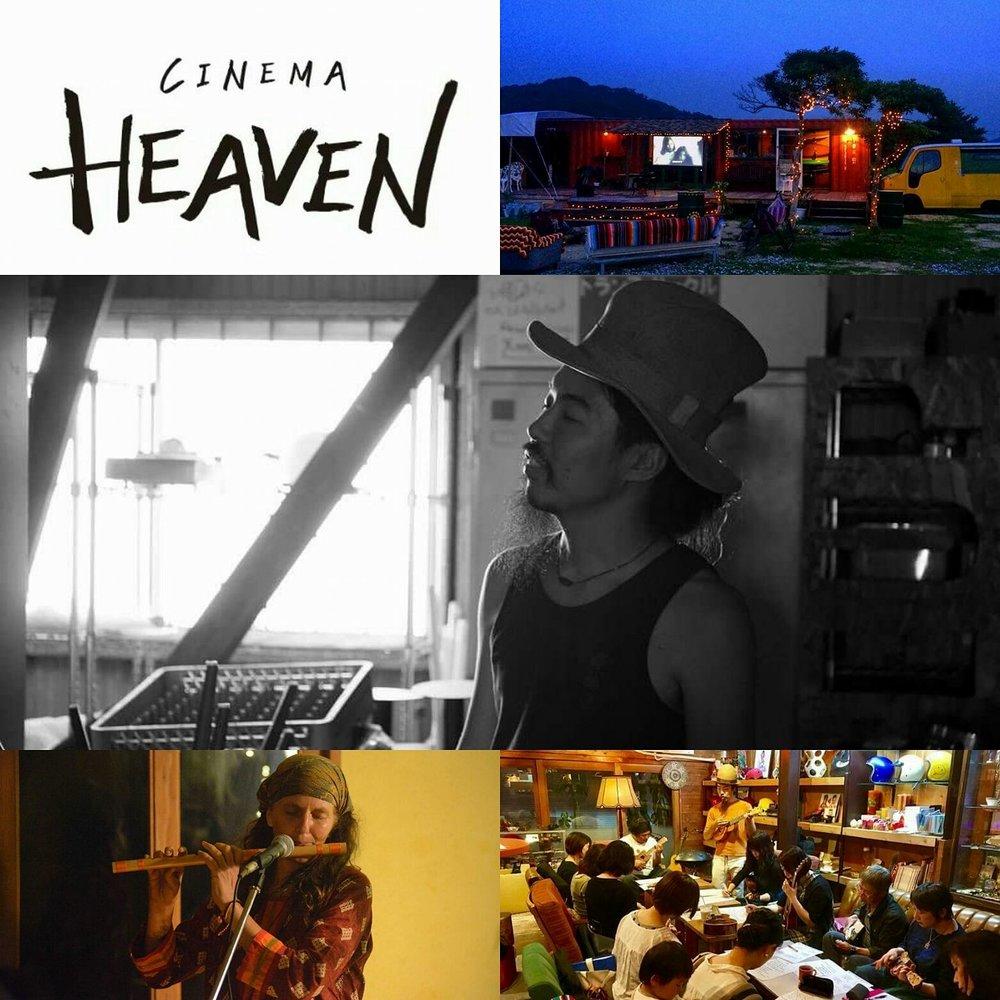 peace-k x cinema heaven