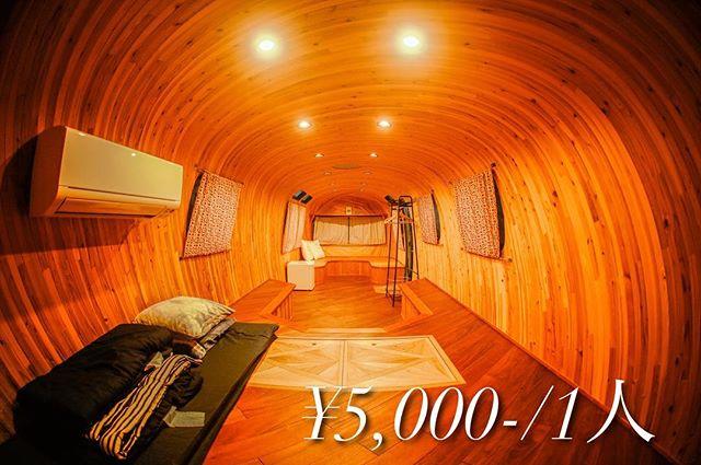 🌸キャンペーンあと3日🌸 普段は一棟貸しのピローズですが、2月28日までのチェックインでご宿泊いただくお客様には、お一人様の料金を設定させていただいてます♪ 残りあと3日ですが、ご都合の合う方はぜひ、いらしてください☺️🌸 . 🌿空き状況🌿 【写真1枚目】 Airstream Family -大人4名様 26日(火) 27日(水) 28日(木) . 【写真2枚目】 Airstream Couple -大人2名様 27日(水) 28日(木) . 【写真3枚目】 モンゴリアンゲル -大人4名様 26日(火) 27日(水) 28日(木) . ご予約、お問い合わせは、プロフィールのHP予約フォーム、instagram DM、お電話(0985-67-0735)にて、よろしくお願いいたします☺️🌼 #cinemaheaven #campingvillapillows #wearemakingheaven #ルージュの傳言 #cheverelibertawetsuits #skankinresincraft #宮崎 #サーフィン #サーフトリップ #宮崎ホテル #宮崎キャンプ #キャンプ #グランピング #非日常 #オーシャンビュー #アウトドア #boho #airstream #camping #miyazaki #surfing #surftrip #vanlife #巨人キャンプ #卒業旅行 #旅行好き #春休み