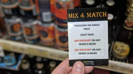 craft-beer-mix-n-match.png