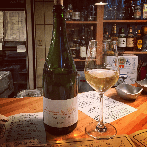 cafe-bleu-japanese-wine-bar-maruyamacho-shibuya-tokyo-japan.png