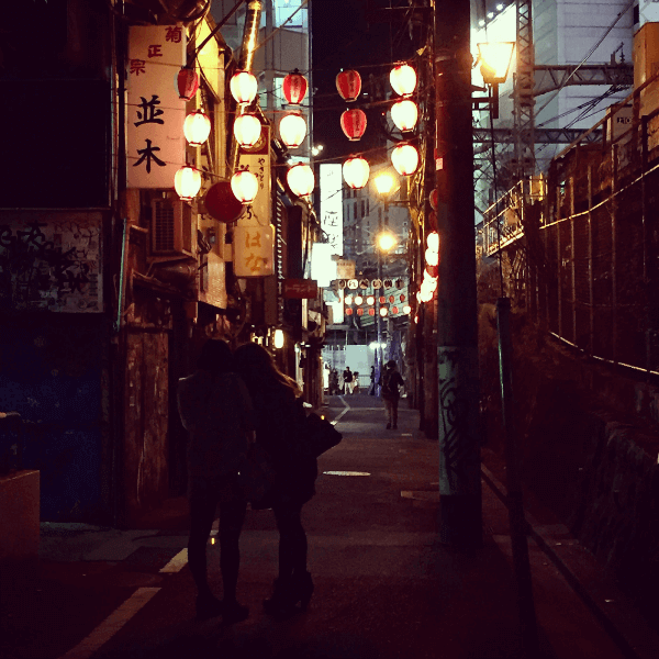 "Shibuya's Nonbei Yokocho (""Drunkard's Alley"")"