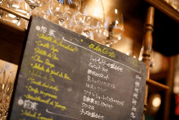 Menu at a small restaurant ( photo  by Jun Seita /  CC BY )