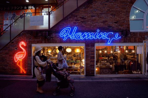 Streets of Shimokitazawa ( photo  by Ryosuke Yagi /  CC BY )