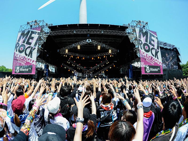 met-rock-festival-tokyo-weekender.png