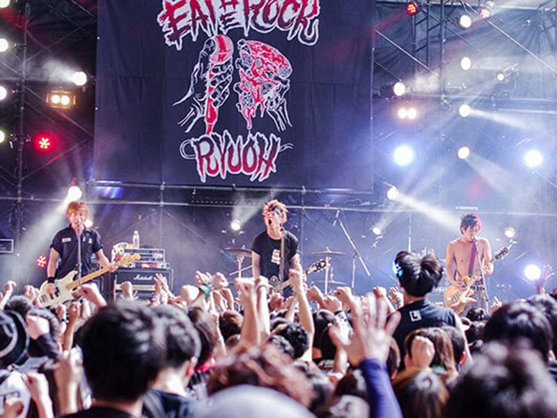 eat-the-rock-tokyo-weekender.png