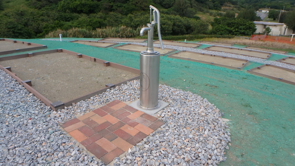 Playground Pumps go East - A Military Base in Okinawa, Japan installs a Pump-n-Play for community garden.
