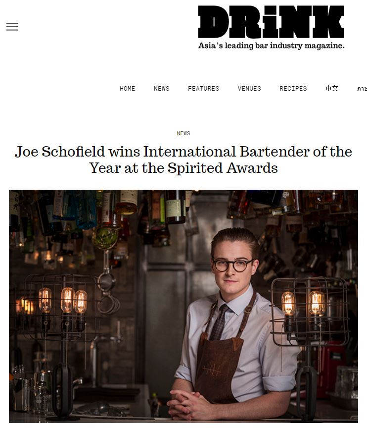 Joe Schofield Win.JPG
