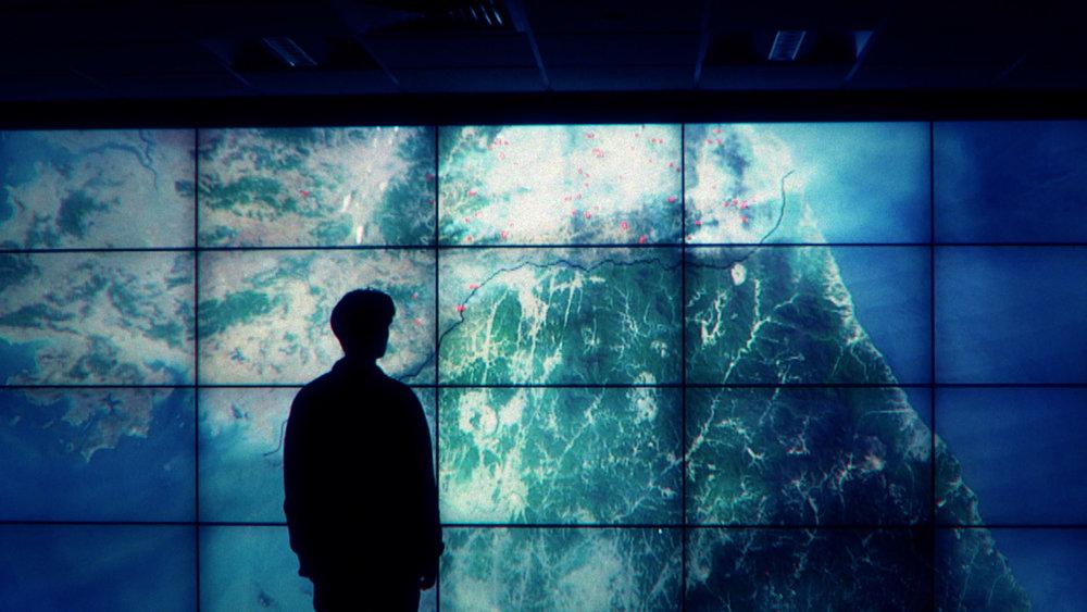 what_on_earth-screen4.jpg
