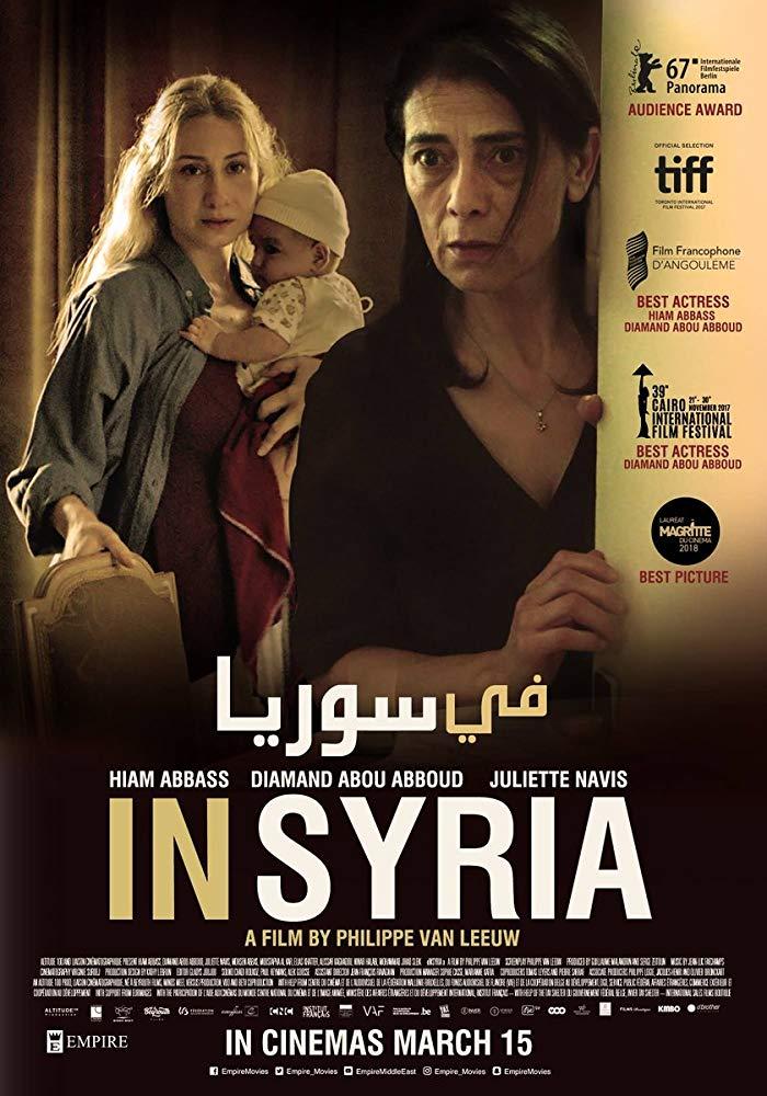 in syria.jpg