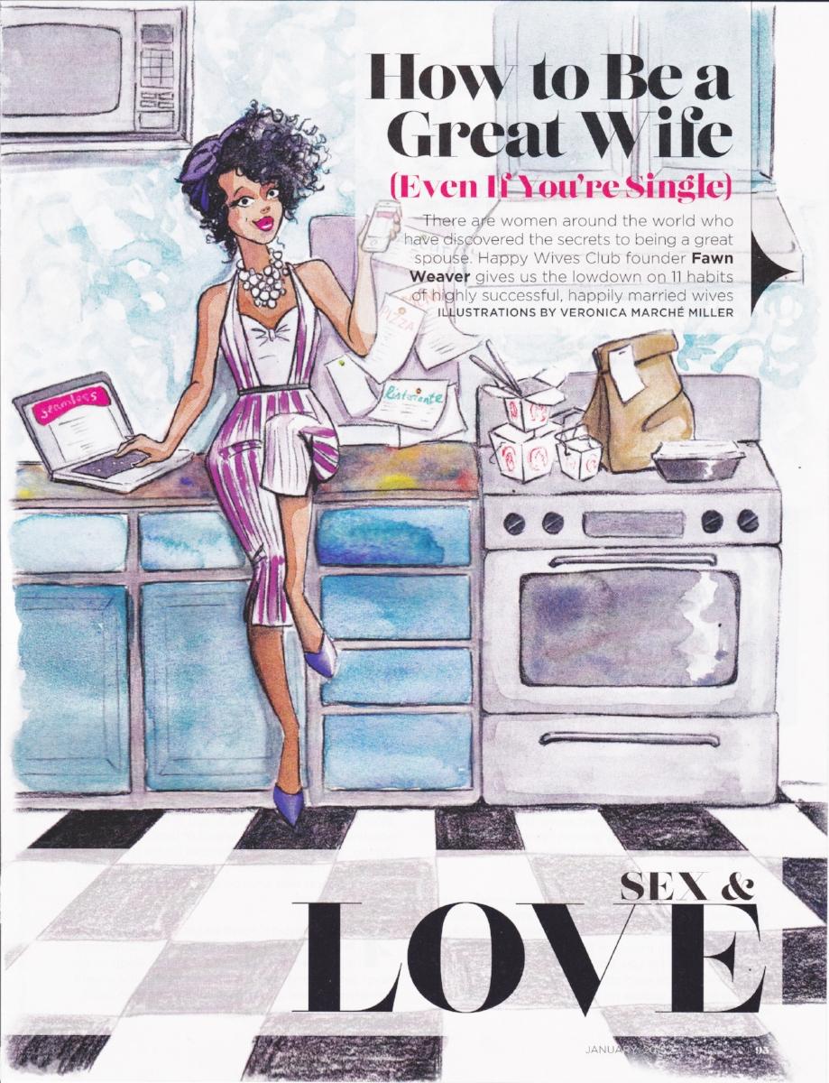 Essence Magazine Illustration by Veronica Miller Jamison, Veronica Jamison Art
