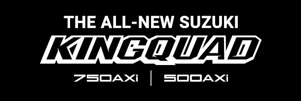 all-new-suzuki-header-logo.png