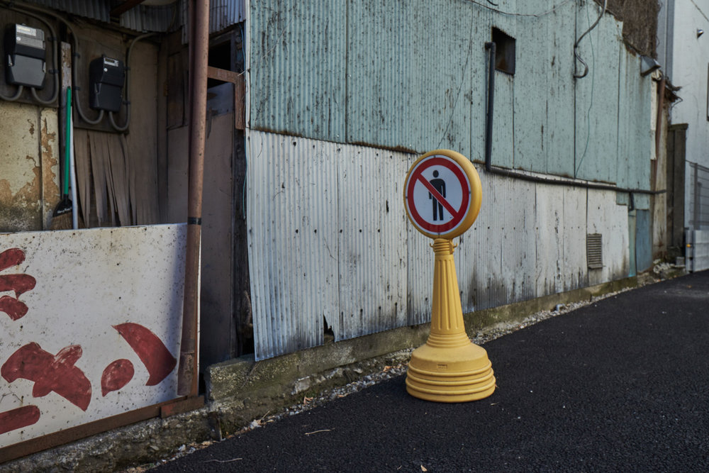 TOKYO_0238.jpg