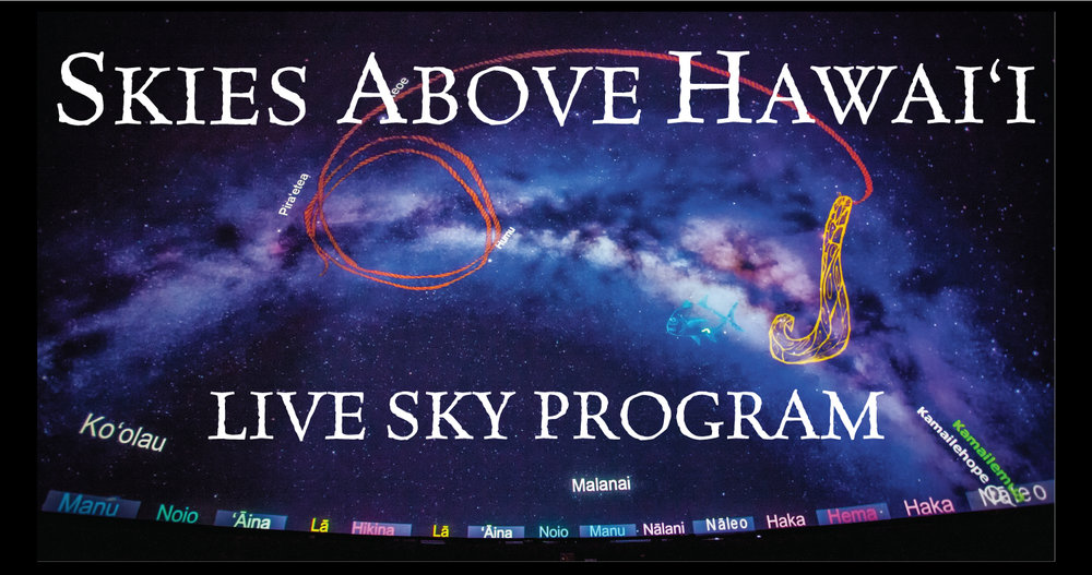 Skies-Above-Hawaii-Web.jpg