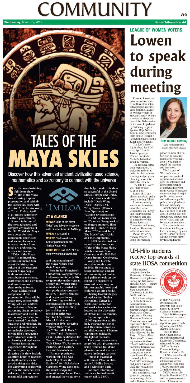 Maya-Skies-HTH.jpg