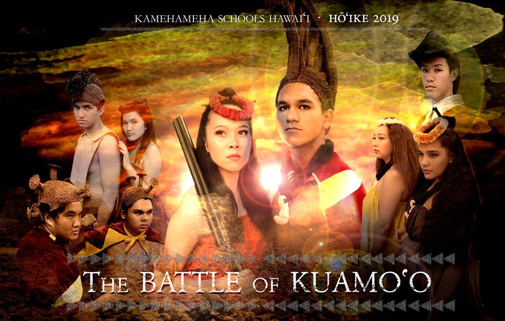 Battle of Kuamo'o-Horizontal Poster Image.jpg