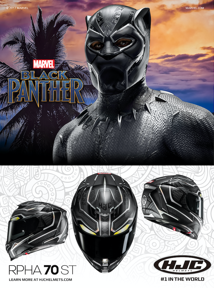 rpha70-blackpanther-06.png