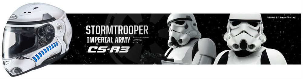 starwars-stormtrooper-banner.jpg