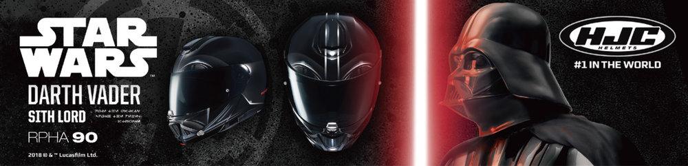 Vader Header.jpg