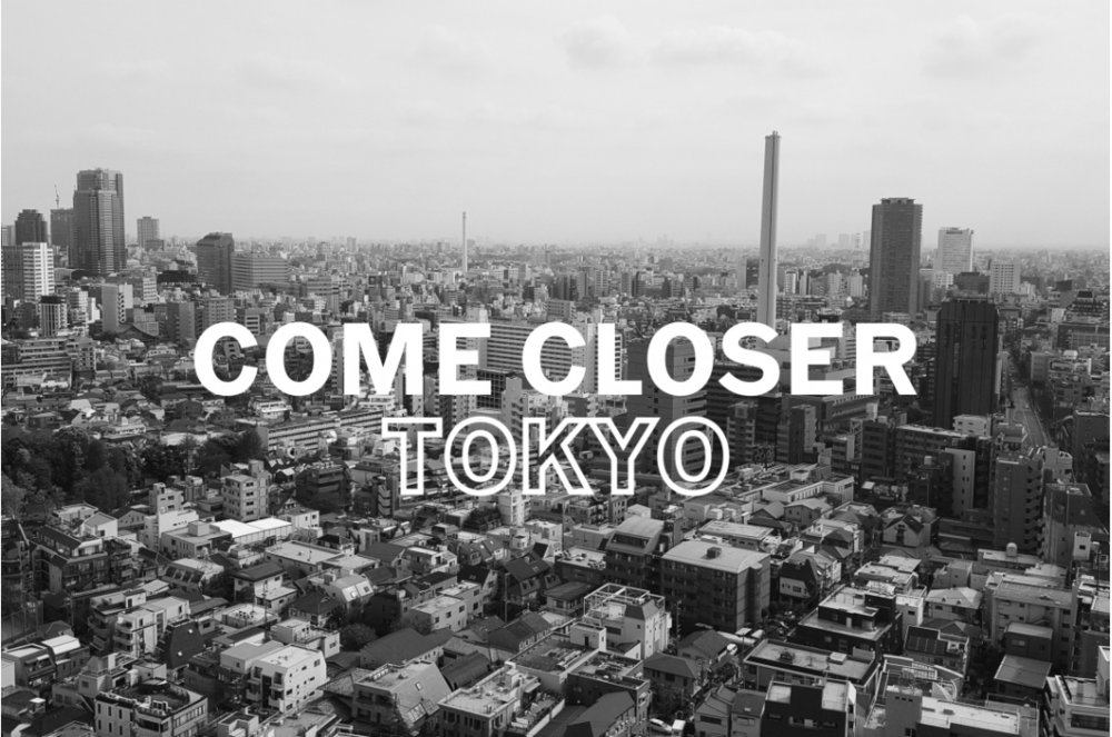 VSCO Launches Pop-Up Galleries in Oakland and Tokyo to Support the Global Creative Community   November 18, 2018 - VSCO took images from the small screen to dynamic big screens with two pop-up galleries in Tokyo and Oakland.