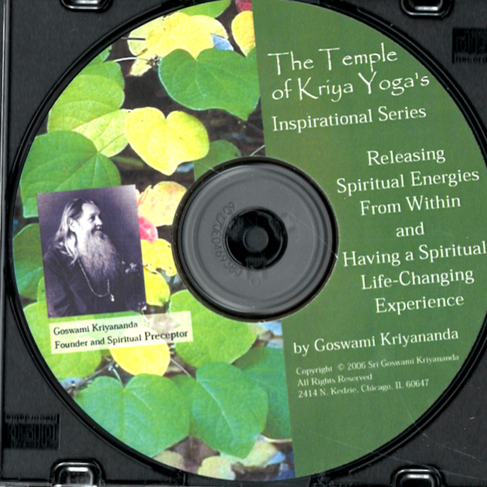 Releasing Spiritual Energies from within… - $5