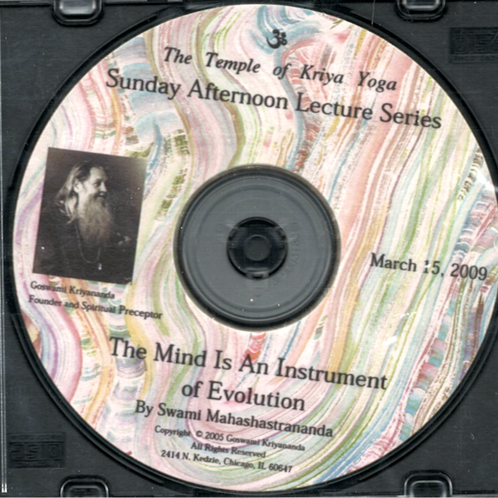 The Mind Is an Instrument of Evolution CD - $5
