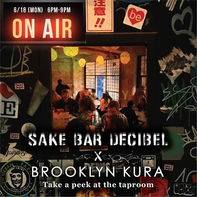 Sake Bar Decibel x @brooklynkura  @sakebar.decibel will celebrate locally crafted sake from @brooklynkura 🍶 Exclusive sakes are being served at decibel⏱ On Monday, June 18, 6-9PM  Featured Sake: Junmai Ginjo Nama Genshu • $12/glass, $54/bottle **With a tasting cup of Taproom's exclusive sake** • For more details: www.sakebardecibel.com/events sakebar.decibel. . . . . .