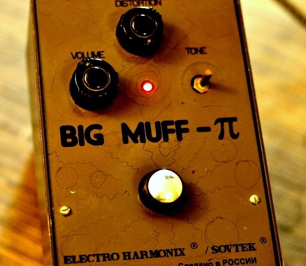 EH/Sovtek Big Muff