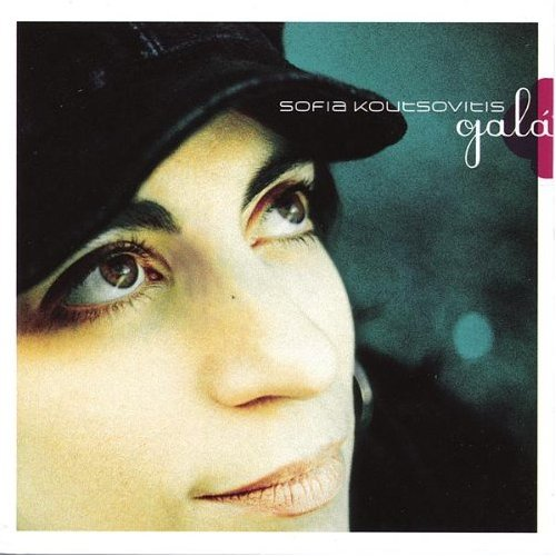 65-Sofia-Koutsovitis-Ojala.jpg