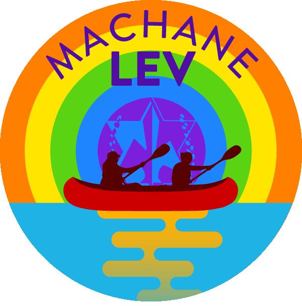 Machane_Lev_Logo_RGB.png