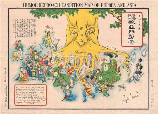 HumorReproachCandition-japanese-1904 (2).jpg