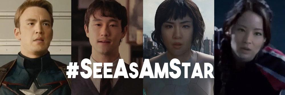 #SeeAsAmStar-TwitHead2.jpg