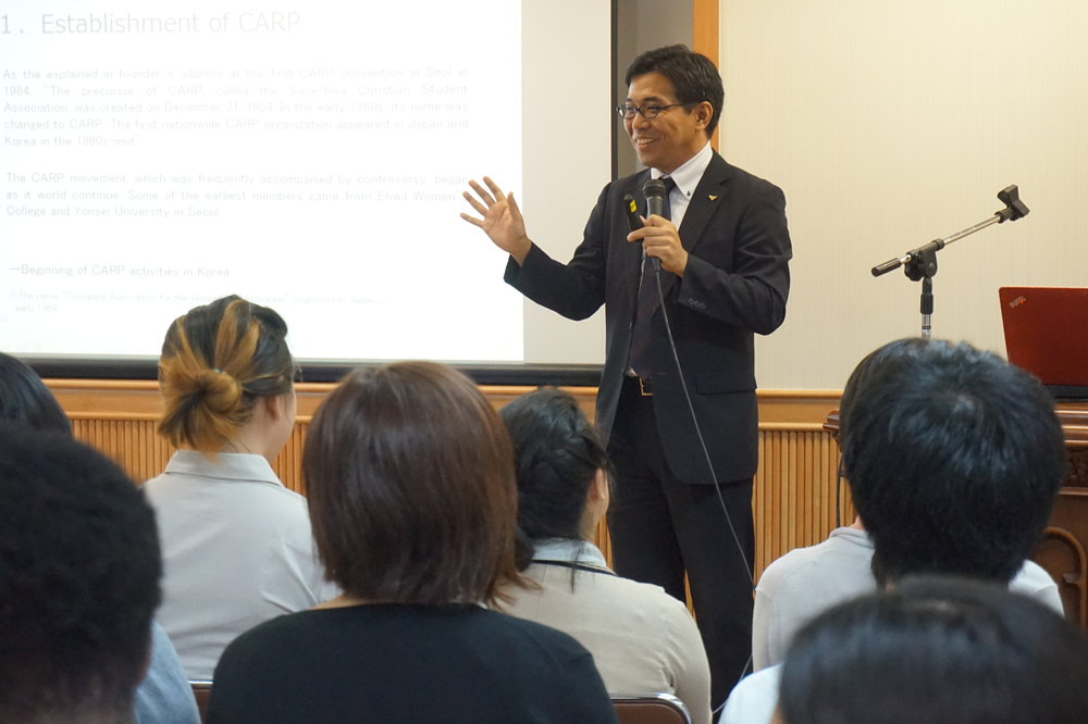 CARP Japan President, Mr. Motoyama, gives an engaging presentation.