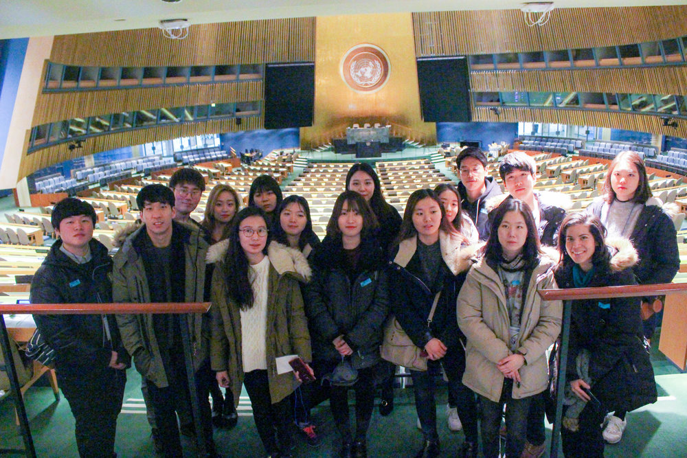 In front of the United Nations (UN) General Assembly hall at the UN Headquarters, New York City.