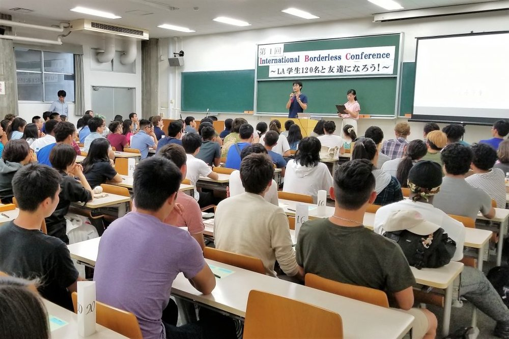 J-CARP representative giving a speech on his dreams at the 1st International Borderless Conference at Waseda University