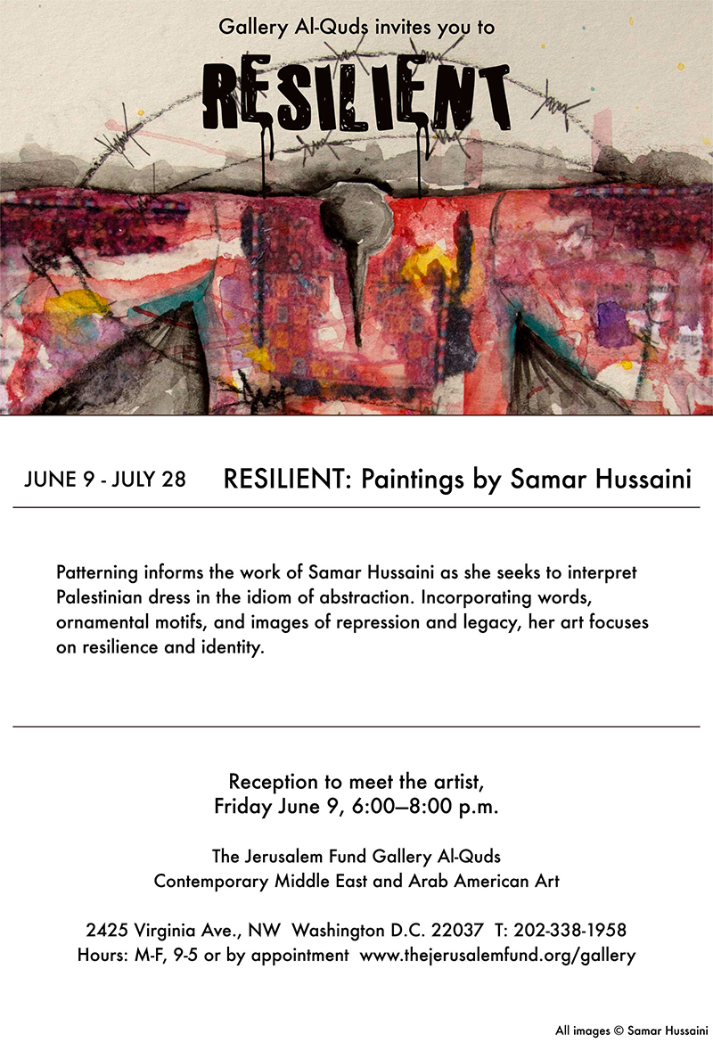 Resilient Solo Exhibit, Jerusalem Fund 2017