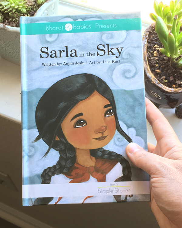 lisa kurt's illustrated book sarla in the sky