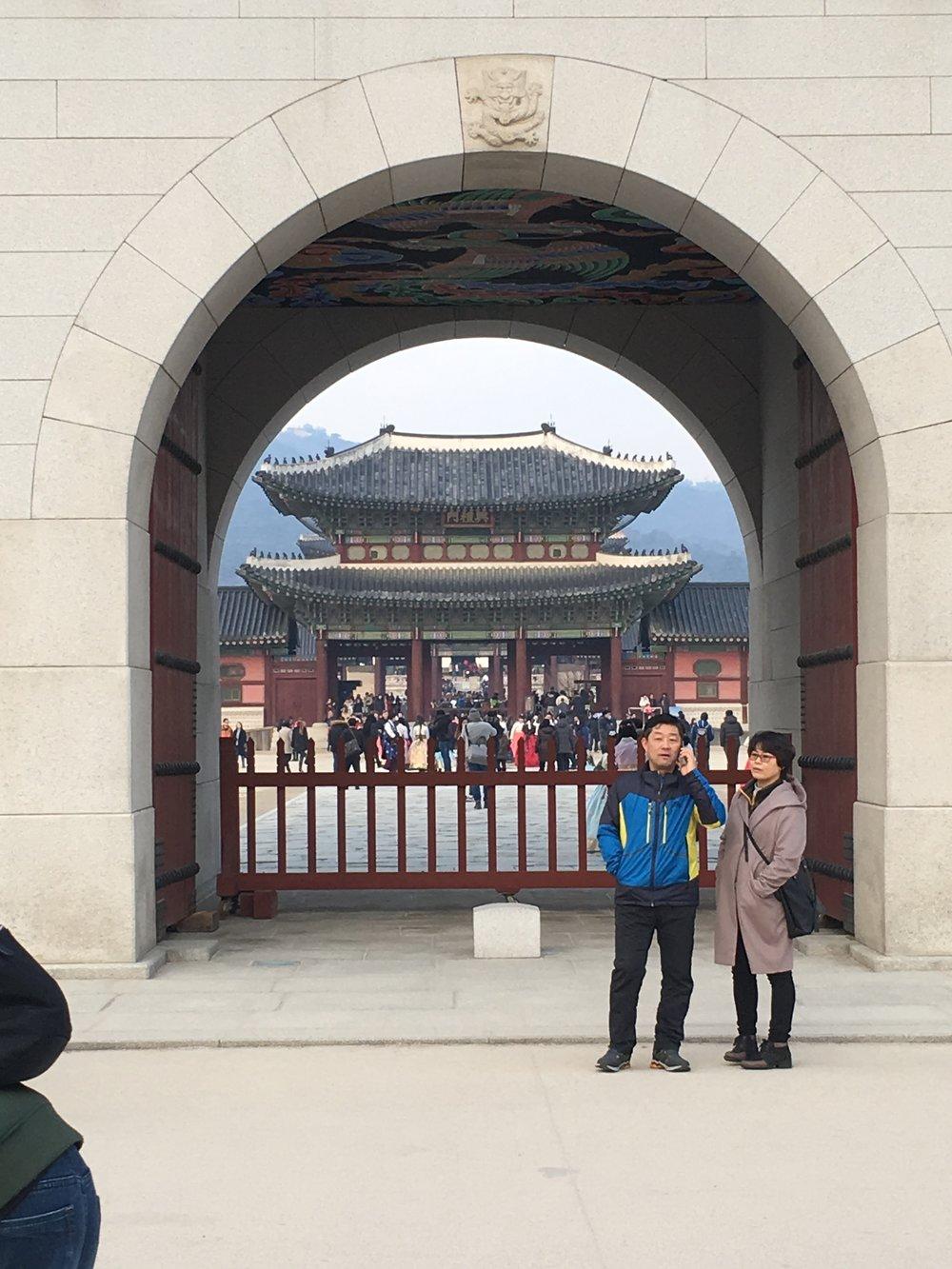Gyeongbokdung Palace