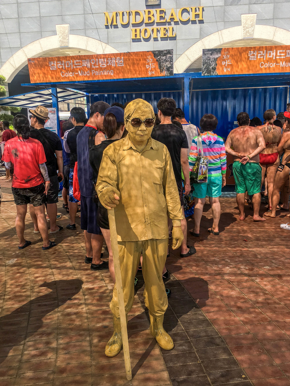 20180714-IMG_9332_boryeong-mud.jpg