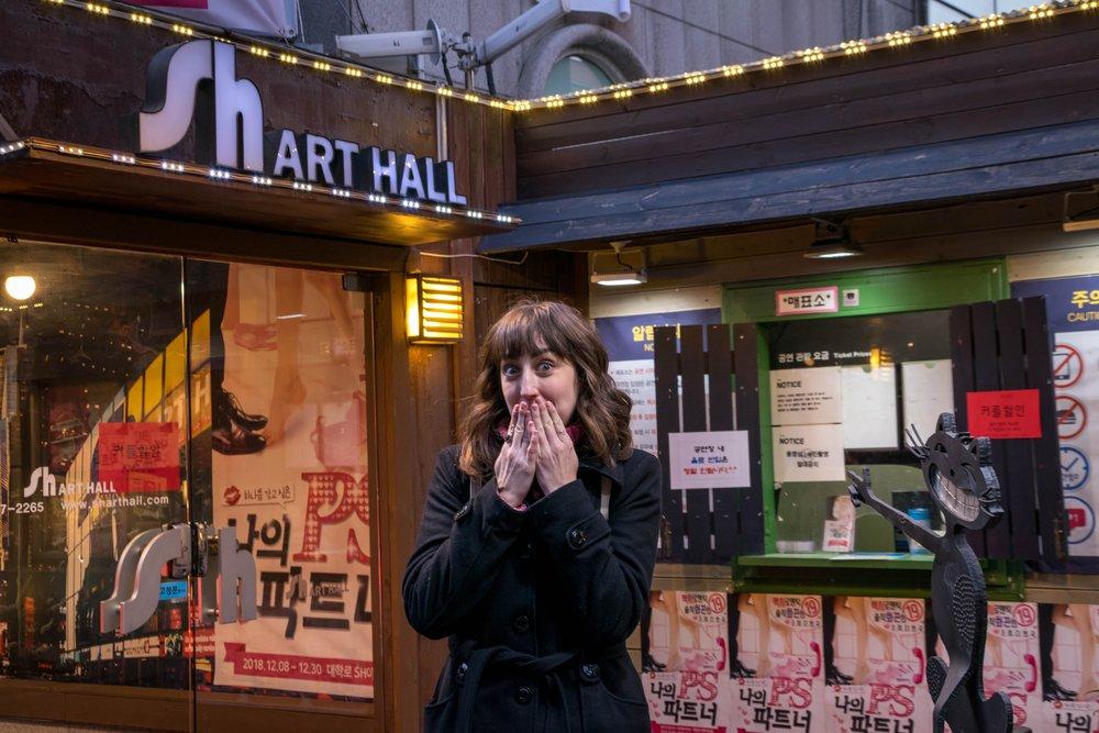 "Yep. It says ""Shart Hall""."